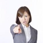 上司になってから上司の仕事をするものだと思っている人は そもそも考え方が間違っています!
