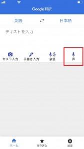 翻訳sample