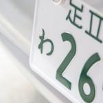 Twenty thousand yenっていくら? 英語の数字が苦手な人のために おすすめの練習方法のご紹介